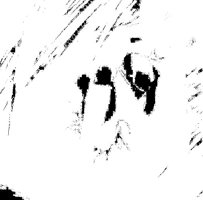 サツリクルート アガリ