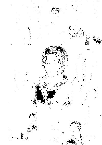 灼熱カバディ 井浦