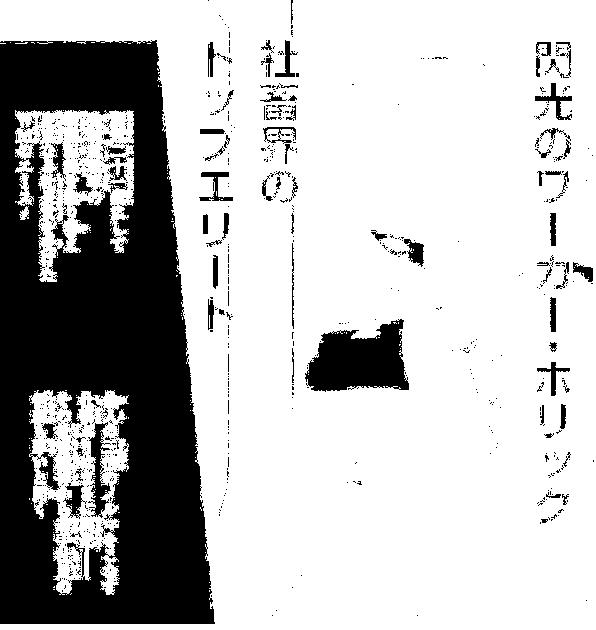 f:id:nek654:20170326153127p:plain