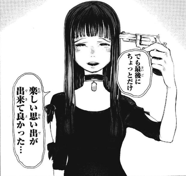 漫画『マルドゥック・スクランブル』バロット