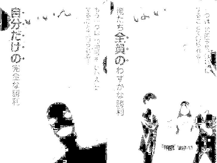 漫画『トモダチゲーム』