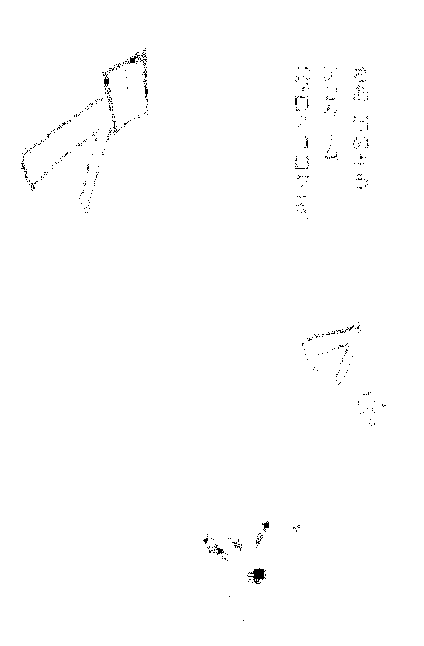 f:id:nek654:20170618125421p:plain