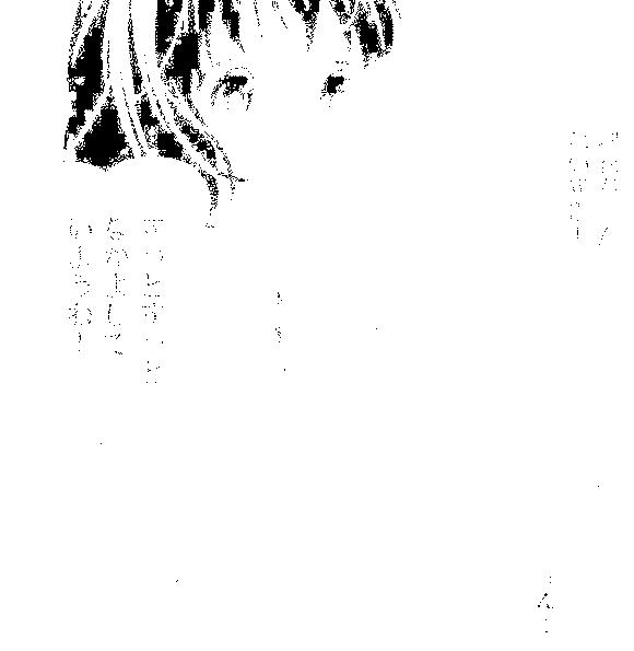 f:id:nek654:20170725205231p:plain