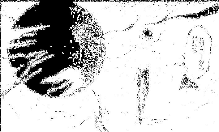 f:id:nek654:20170827130155p:plain