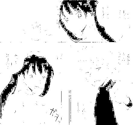 f:id:nek654:20170830190110p:plain