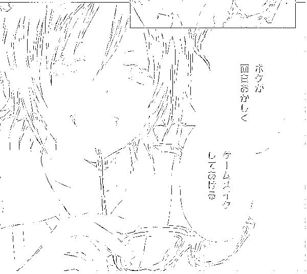 f:id:nek654:20170904211417p:plain