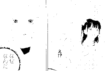 f:id:nek654:20170918174154p:plain