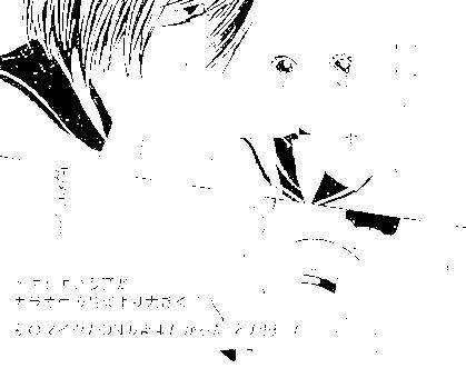 f:id:nek654:20170921205252p:plain