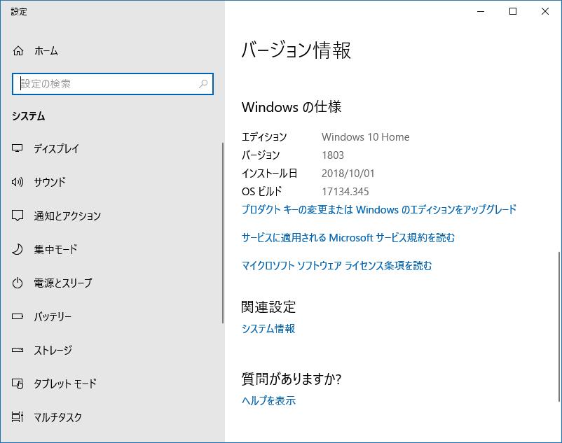 f:id:nekaro:20181029012007p:plain:w500