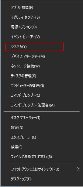 f:id:nekaro:20181029021412p:plain:w200
