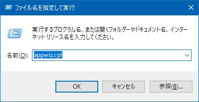 f:id:nekaro:20181120013159p:plain
