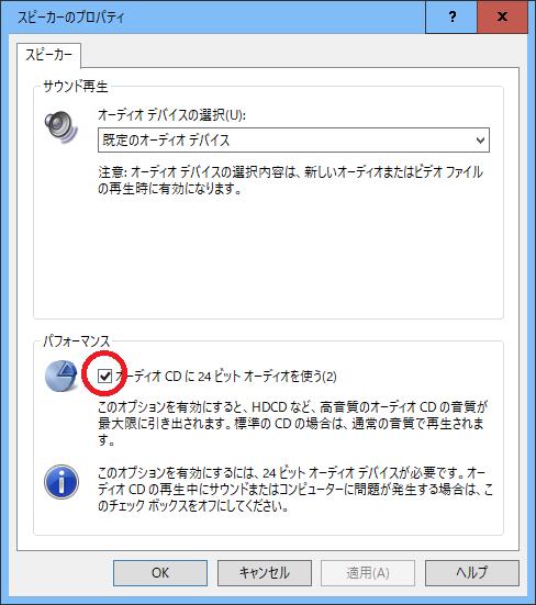 f:id:nekatsu:20170614015043p:plain