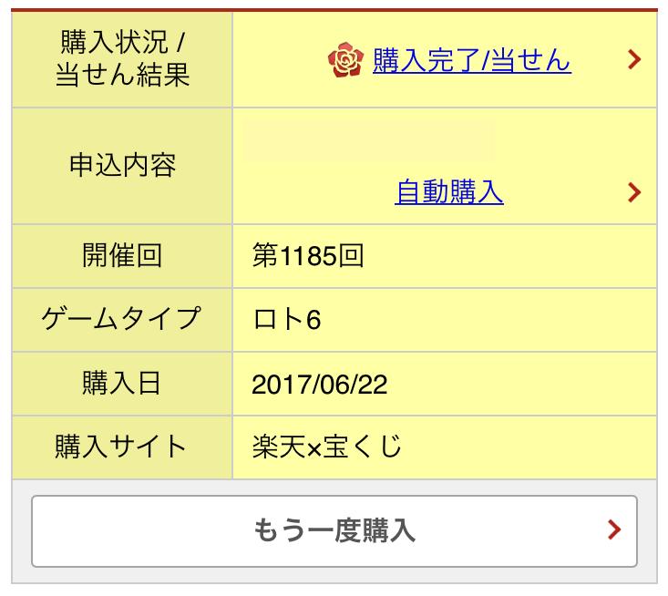 f:id:nekatsu:20170623035744p:plain
