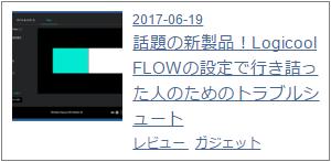 f:id:nekatsu:20170628094642p:plain