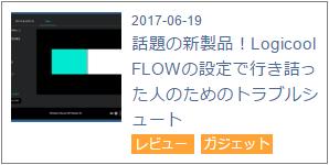 f:id:nekatsu:20170628101447p:plain
