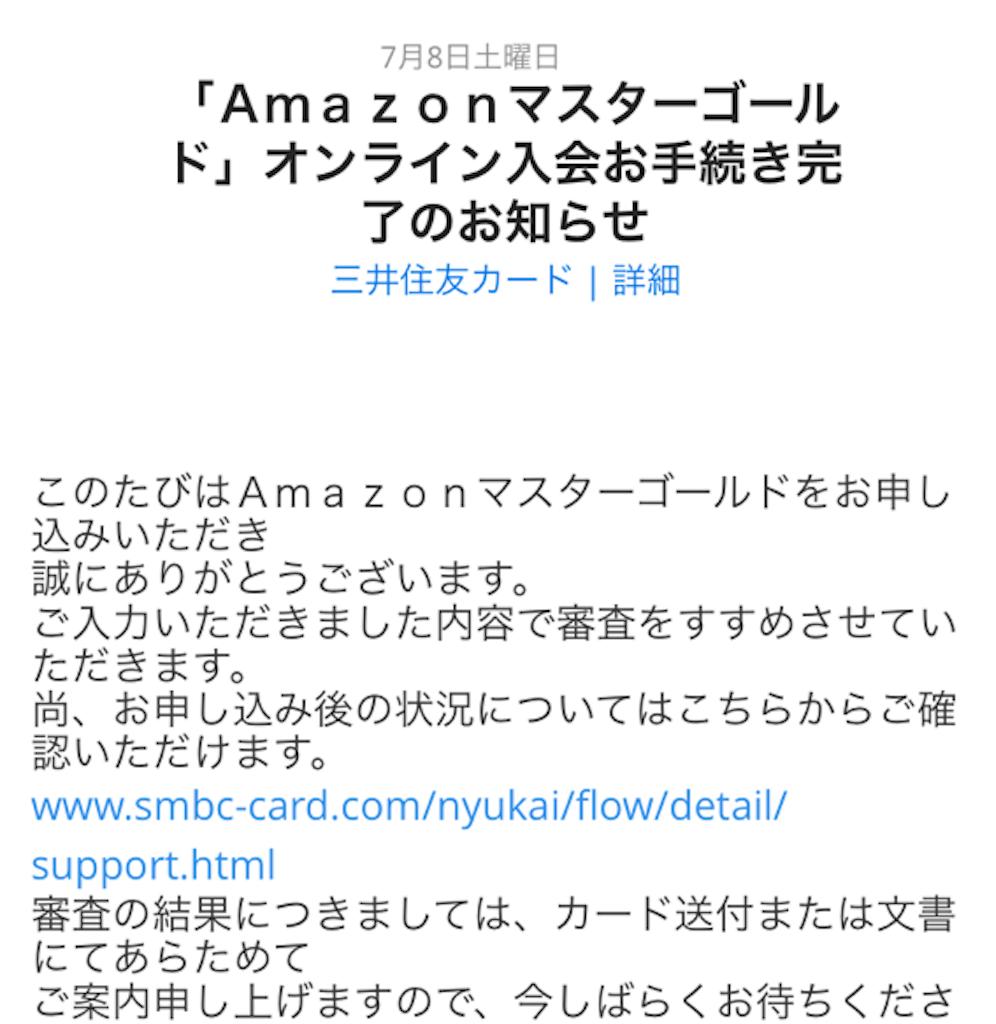f:id:nekatsu:20170708102631p:image