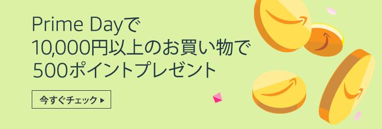 f:id:nekatsu:20170709043517p:plain