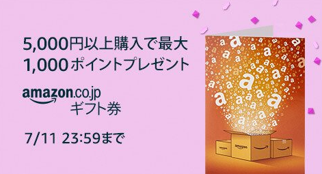 f:id:nekatsu:20170711061803p:plain