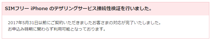 f:id:nekatsu:20170828033504p:plain