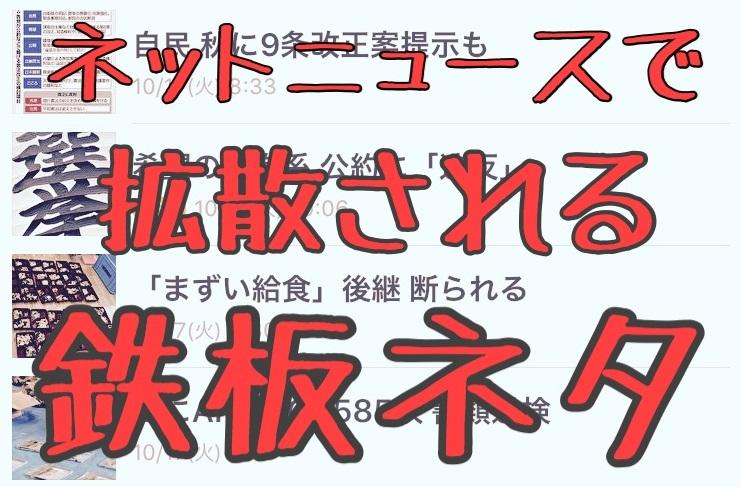 f:id:nekatsu:20171017110236j:plain