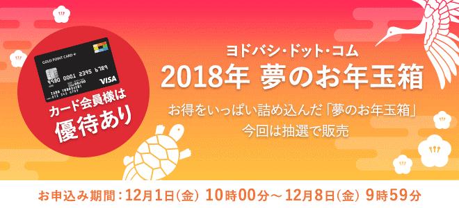 f:id:nekatsu:20171202051459p:plain