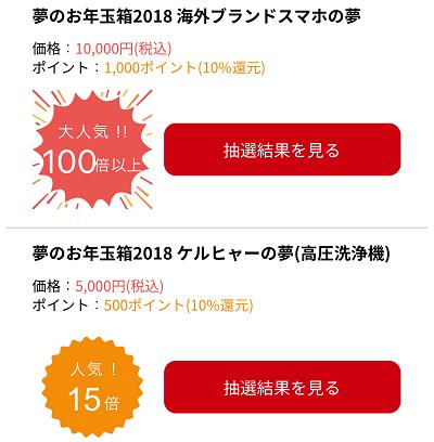 f:id:nekatsu:20171212051516j:plain