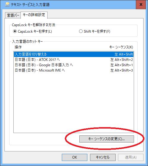 f:id:nekatsu:20180105082633p:plain
