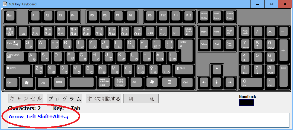 f:id:nekatsu:20180105083728p:plain
