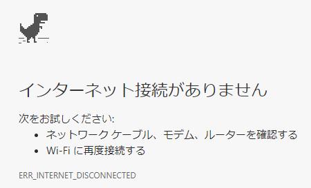 f:id:nekatsu:20180128061557p:plain