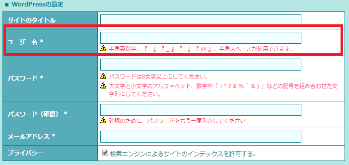 f:id:nekatsu:20180204035313p:plain