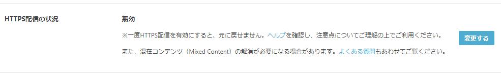 f:id:nekatsu:20180708045531p:plain