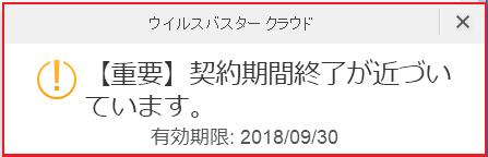 f:id:nekatsu:20180805123620p:plain