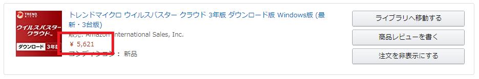 f:id:nekatsu:20180805125543p:plain