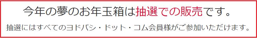 f:id:nekatsu:20181201192229p:plain