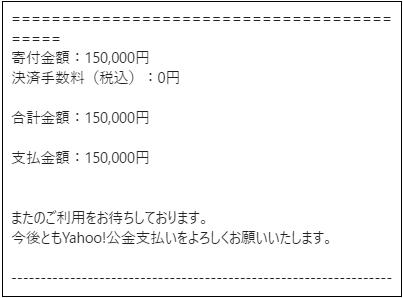 f:id:nekatsu:20181202130428p:plain