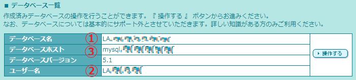 f:id:nekatsu:20181208121319p:plain