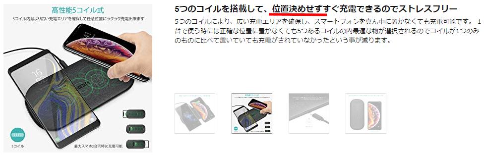 f:id:nekatsu:20190410050658p:plain