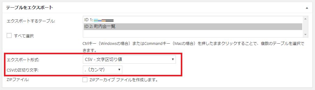 f:id:nekatsu:20190429075233p:plain