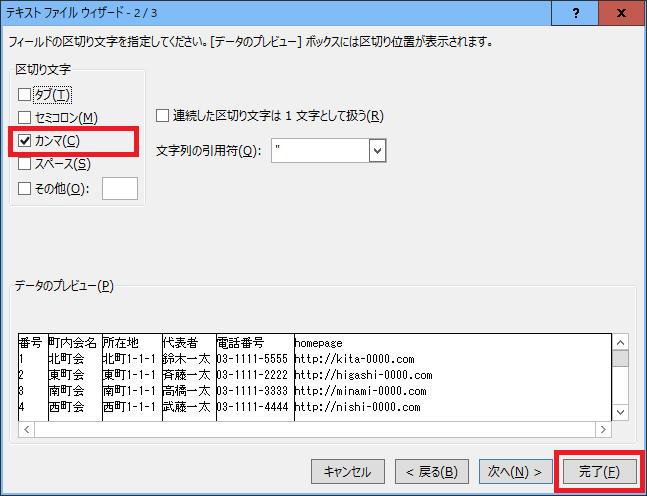 f:id:nekatsu:20190429084735p:plain