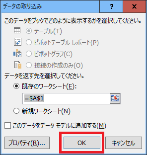f:id:nekatsu:20190429085203p:plain