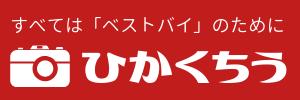 f:id:nekatsu:20190518055151p:plain