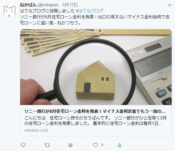 f:id:nekatsu:20190520053453p:plain