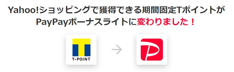 f:id:nekatsu:20190803084336p:plain