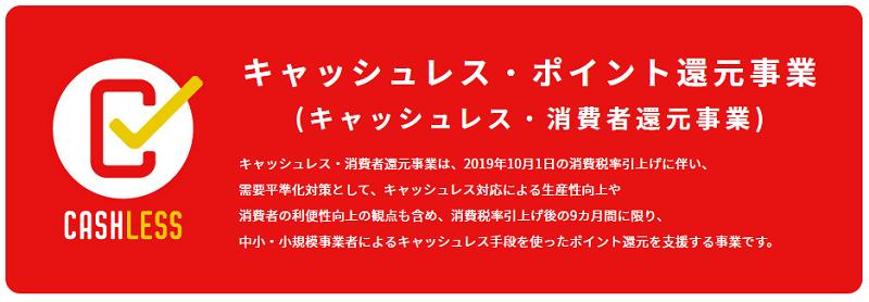 f:id:nekatsu:20191004064926p:plain