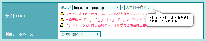 f:id:nekatsu:20191030011230p:plain