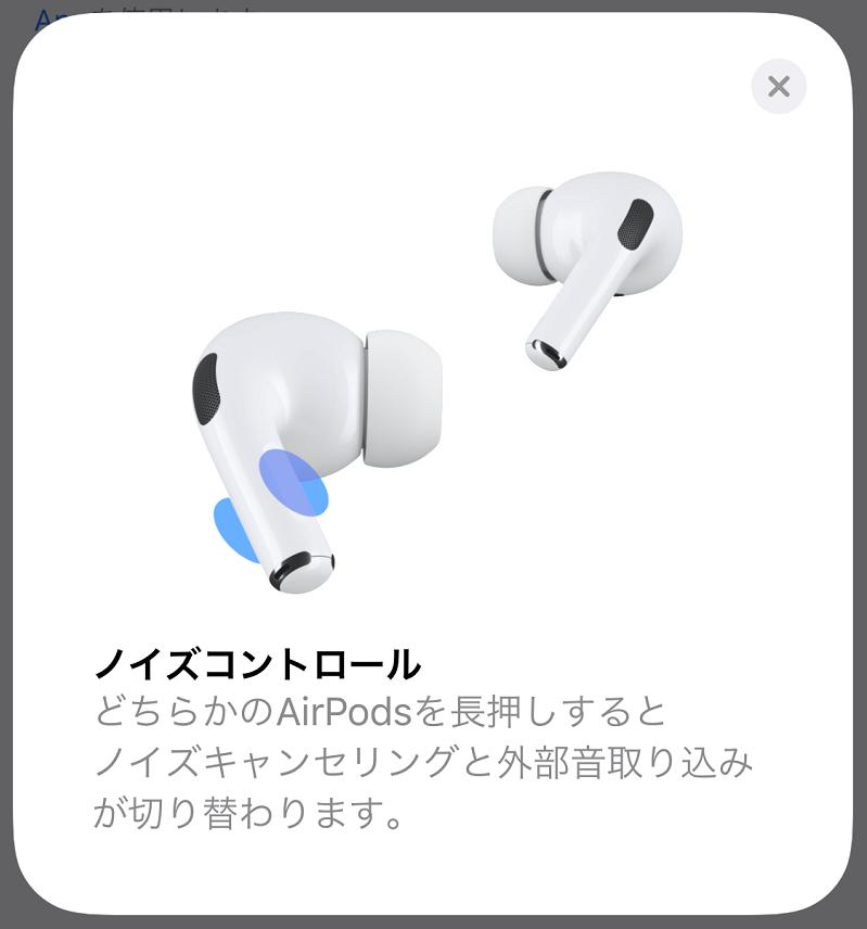 f:id:nekatsu:20191030102024p:plain