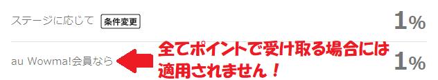 f:id:nekatsu:20200404093220p:plain