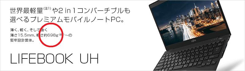 f:id:nekatsu:20200420102749p:plain