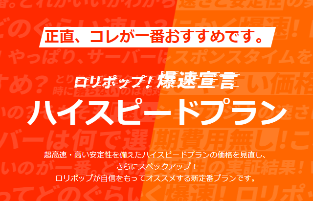 f:id:nekatsu:20200908115417p:plain