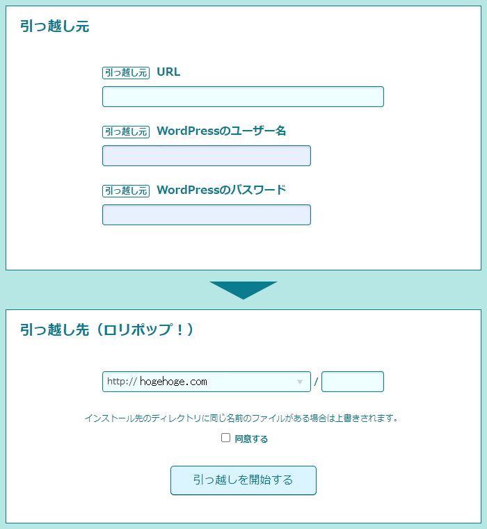f:id:nekatsu:20200909043943p:plain